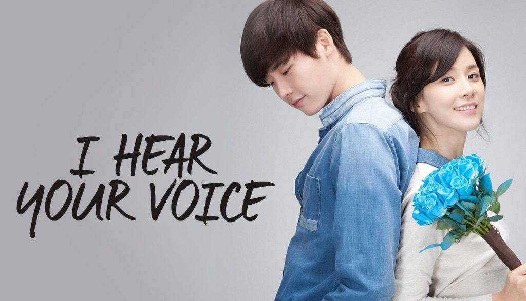 I hear your Voice Korean Movie