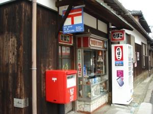 06Naoshima: ie 直島の家