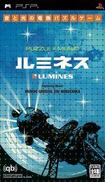 LUMINES feat. Mondo Grosso (PSP) ルミネス / モンドグロッソ