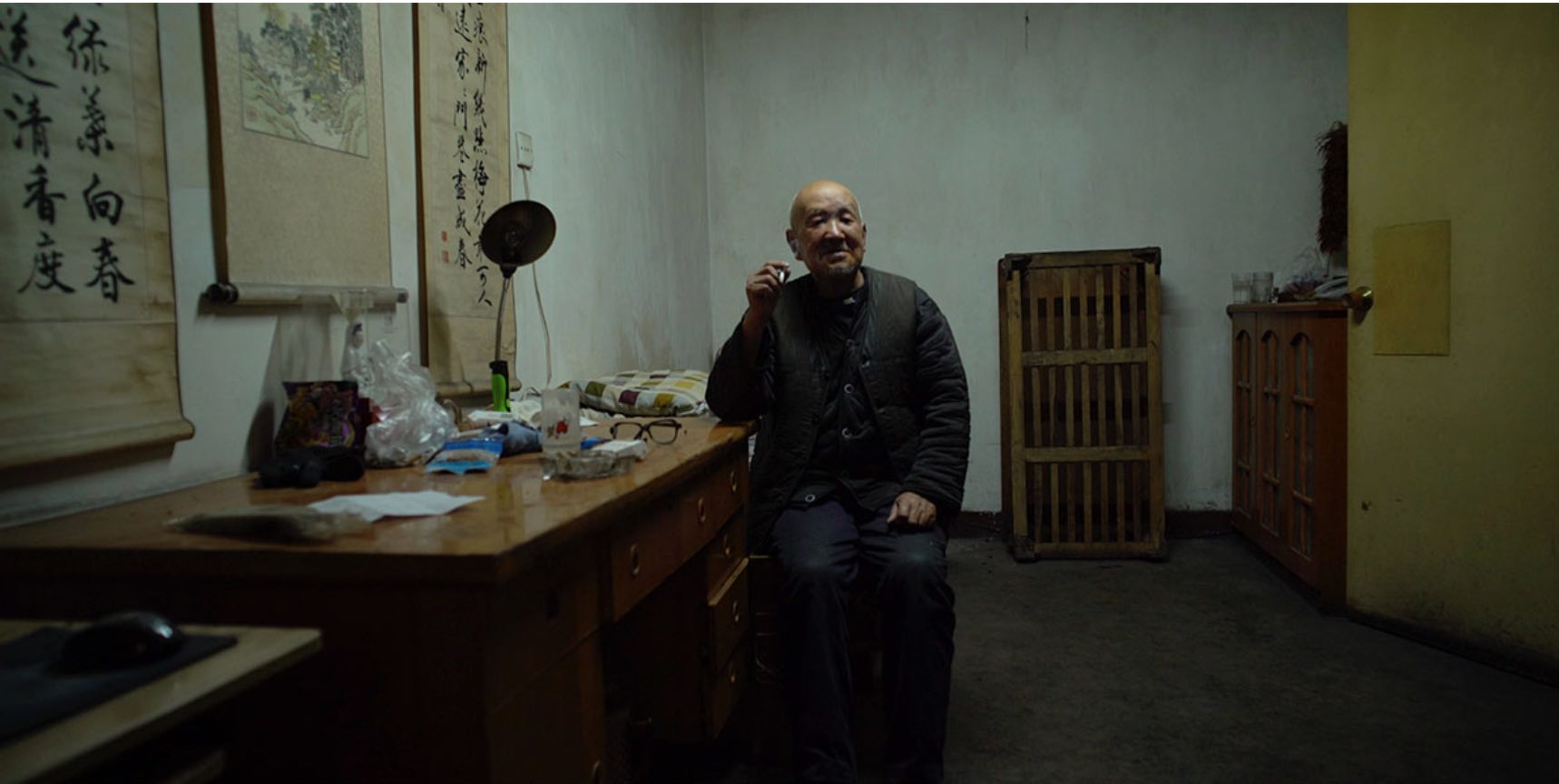 Wang Bing China Re-education