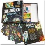 Экивоки: правила игры, серия и интересные нюансы