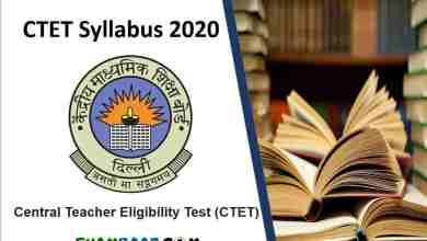 Photo of Latest Ctet Syllabus 2020 in Hindi / English PDF Download