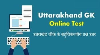 Uttarakhand GK Online Test In Hindi