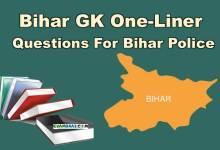 Photo of Bihar GK One Liner Questions For Bihar Police