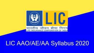 Photo of LIC AAO Latest Syllabus 2020 PDF Download
