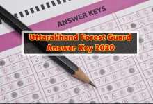 Photo of Uttarakhand Forest Guard Answer Key Download 2020