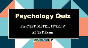 CTET Psychology Quiz In Hindi