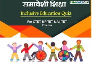 Inclusive Education Quiz