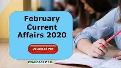 Photo of February Current Affairs 2020: PDF DOWNLOAD (Hindi Version)