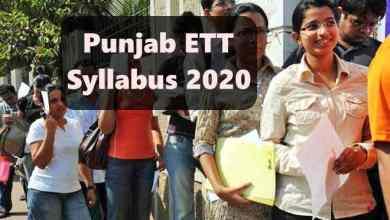 Photo of Punjab ETT Syllabus 2020 Download PDF