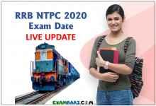 Photo of RRB NTPC Exam Date 2020: जाने कब तक आयोजित होगी एनटीपीसी परीक्षा?