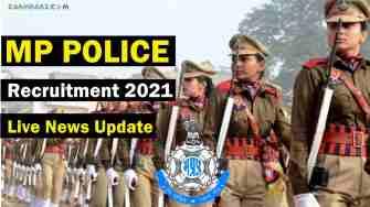 MP Police Constable Exam Date Update 2021: म.प्र आरक्षक भर्ती परीक्षा तिथि में बड़े बदलाव, इस माह से होगी परीक्षा