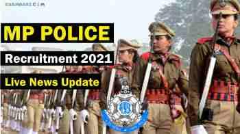 मध्यप्रदेश पुलिस कांस्टेबल भर्ती परीक्षा 6 अप्रैल से होगी, जल्द जारी होंगे एडमिट कार्ड