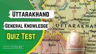 Uttarakhand GK Quiz In Hindi    Free Online Practice Set