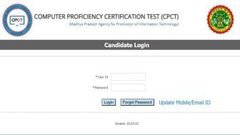 MP CPCT परीक्षा 16 अक्टूबर 2021 से शुरू होगी, ऐसे डाउनलोड करे एड्मिट कार्ड