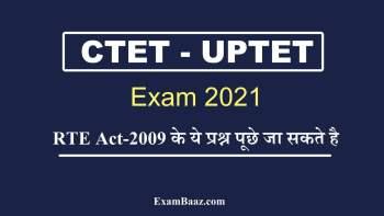 RTE Act 2009 for CTET UPTET