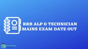 RRB ALP CBT 2 Exam Date