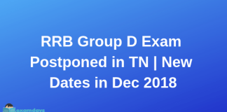 RRB Group D Exam Postponed in Tamilnadu News Group D Exam Date