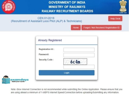 RRB ALP CBT 2 Admit Card Screen