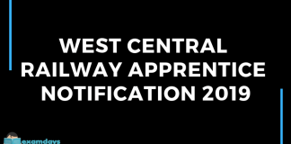 West Central Railway Apprentice Notification