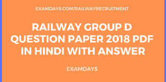 Railway Group D Question Paper 2018 pdf in Hindi With Answer