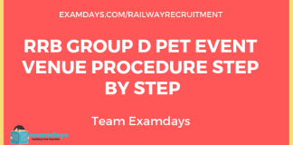 rrb group d pet events