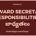 ap ward responsibilities