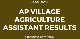 ap village agriculture assistant results