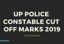 UP Police constable Cutoff Marks