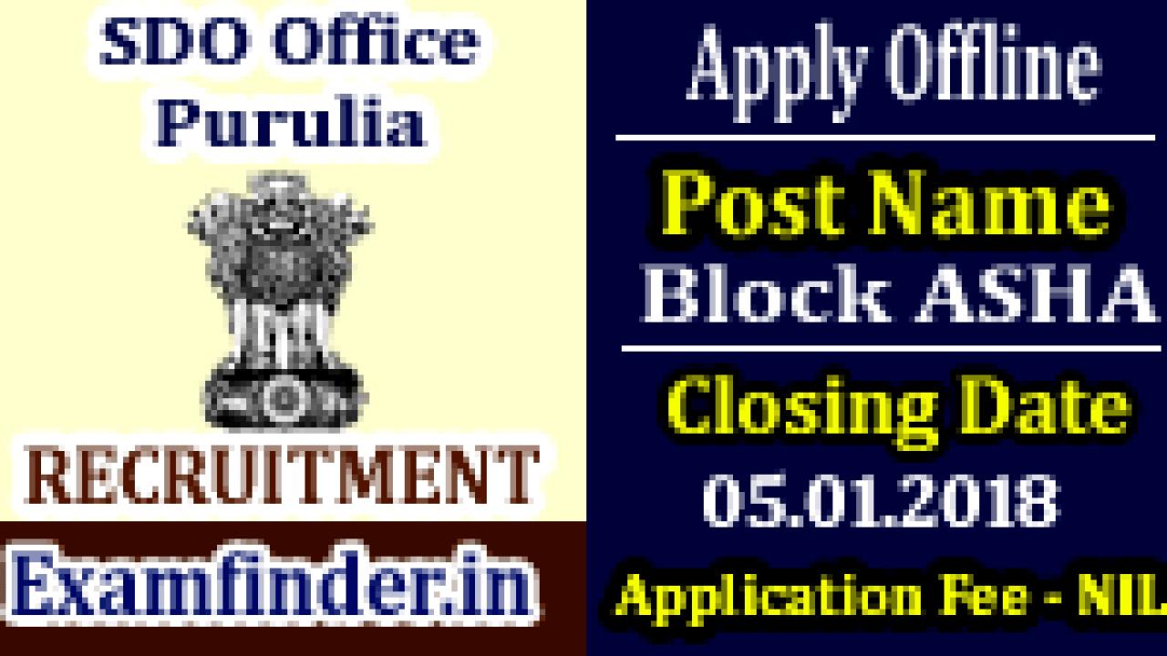 SDO Office Purulia Block ASHA Recruitment 2018 - purulia gov in