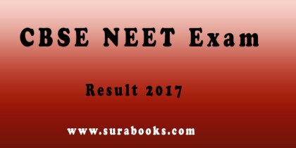 NEET Result 2017 announced on 23rd June 2017 – Check results at cbseresults.nic.in