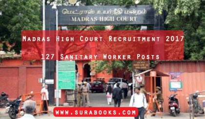 Madras High Court Recruitment 2017 127 Sanitary Worker Posts