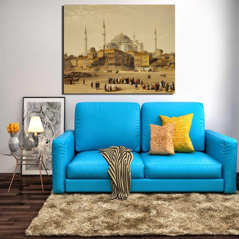 Ottoman wall decoration