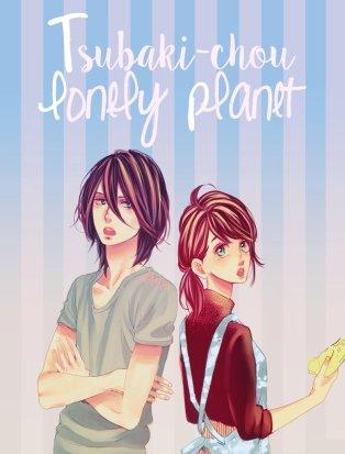 tsubaki_chou_lonely_planet_by_katita_chan-d8ud9qg.png