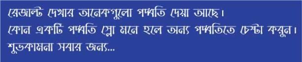 JSC Exam Result 2015 and JDC Exam Result 2015 Bangladesh