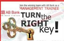 ab bank ltd mto job apply