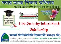 First Security Islami bank ltd Scholarship