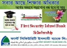 First Security Islami Bank Scholarship