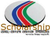 Dutch Bangla Bank Scholarship Circular
