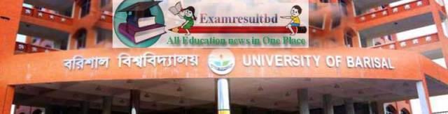 barisal university admission 2016