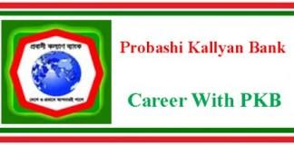 probashi kallyan bank job circular result