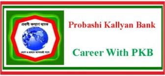 Probashi Kallyan Bank Circular 2017
