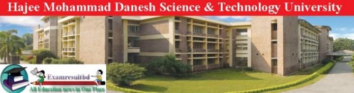 Hajee Danesh University Admission Test 2016 www hstu ac bd