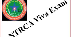 13th ntrca viva result