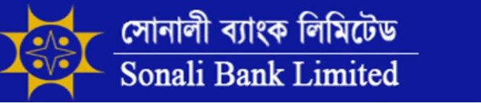 Sonali Bank Limited Job Circular