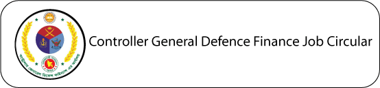 Controller General Defence Finance Job Circular