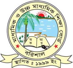 Barisal Board SSC Result 2017