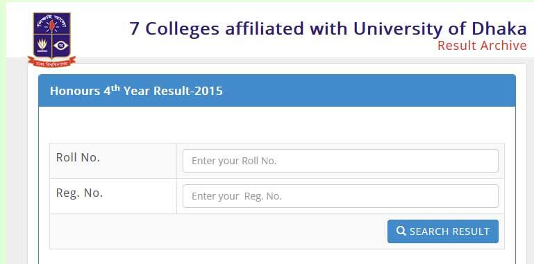 Image result for 7college.du.ac.bd result image