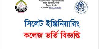 Sylhet Engineering College