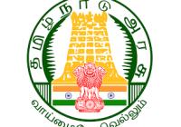 TNPSC District Judge Result